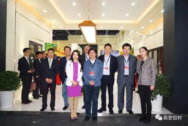 Industry event, look at Golden -- the 23rd annual aluminum doors and Windows industry annual meeting and aluminum doors and Windows curtain wall new products fair, high - deng aluminum group perfect collection officer!